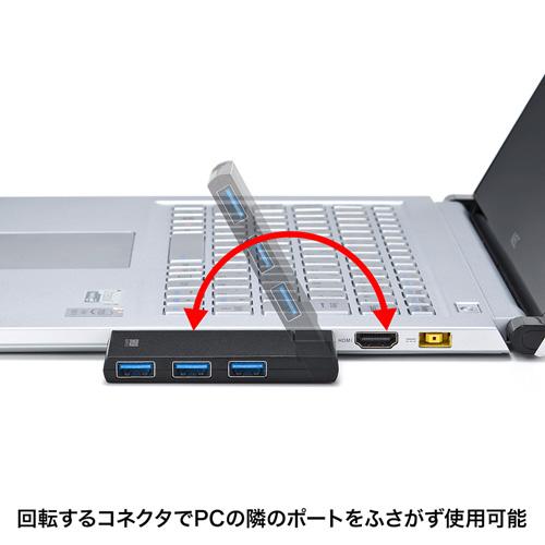 USB-3HSC1BK